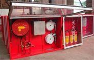 PSG泡沫消火栓箱