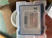 OG300371  光纖傳感器  配件
