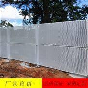施工重地禁入安全隔離網 鍍鋅板沖孔板圍擋