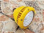 HED95-50W高效节能免维护LED防爆投光灯