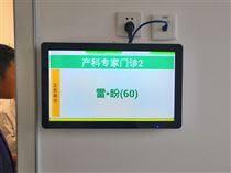 北京天良信息发布系统创造了良好的运行平台