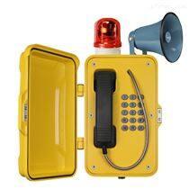 紧急防爆对讲话机 SOS应急话机