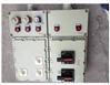 提供400X500X200防爆配电箱