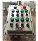 主路电流63A40A/防爆动力检修箱