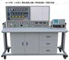 立式电工模电数电电拖带直流电机实验室设备