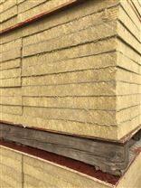 生产岩棉复合外墙板检验报告