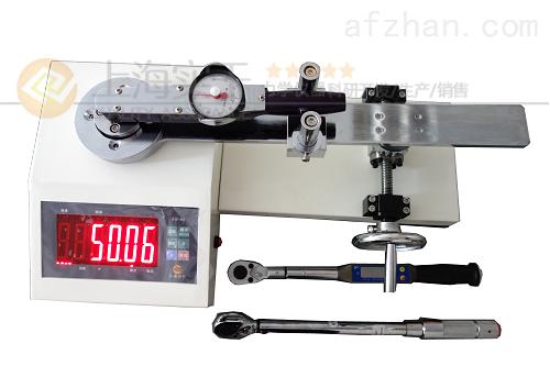 上海扭矩扳手检定仪厂家报价