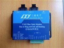 三格电子总线式CAN转光纤