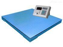 保定超低3吨小地磅1.2*1.2米