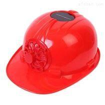 供应夏季工地用太阳能带风扇充电式安全帽
