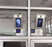 人脸识别食堂收费系统 IC卡消费机每餐定额
