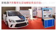 新能源汽車充電樁控制系統教學平臺