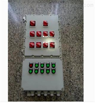 化工厂改造防爆电器/防爆配电箱