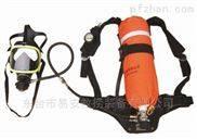 新款正压式空气呼吸器3C新标准
