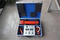 JYZGF-60KV/2mA直流高压发生器