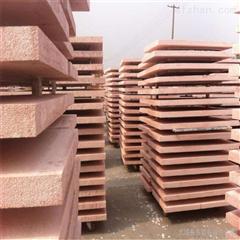 硬质匀质板检验合格