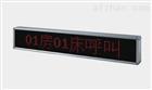 TR-SC01中文顯示屏