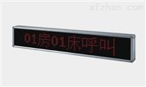 TR-SC01中文显示屏