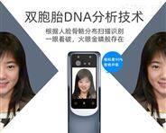 安全智能鎖知名品牌奧弗特人臉掌紋識別門鎖