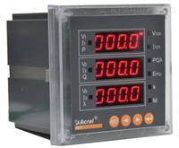 安科瑞ACR220E/M 三相电力测控仪表
