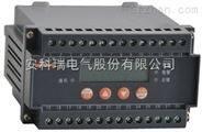 安科瑞 AIM-M200 醫療IT絕緣監測儀