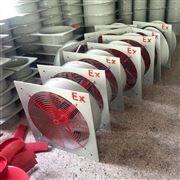 規格齊全天津BFS-300/220防爆型排風扇(通風必備)