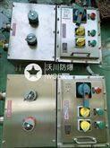 寧夏304不銹鋼防爆電氣控制箱|原理圖定做