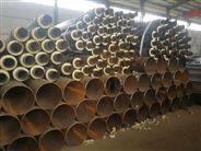 直埋式供热水保温管