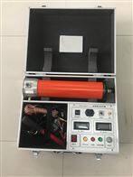 直流高压发生器可打印