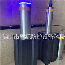 DB盾标防护交通警示自动升降柱智能防撞拦车柱