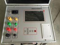 上海直流电阻测试仪承修资质