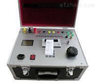 继电保护测试仪触摸屏式