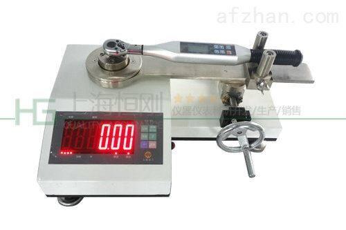 供应SGXJ-50 SGXJ-100固定式扭矩扳手测试仪