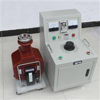 30kvA/50KV工频耐压试验装置-四级承试