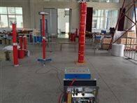 变频串联谐振耐压试验装置-三级承试