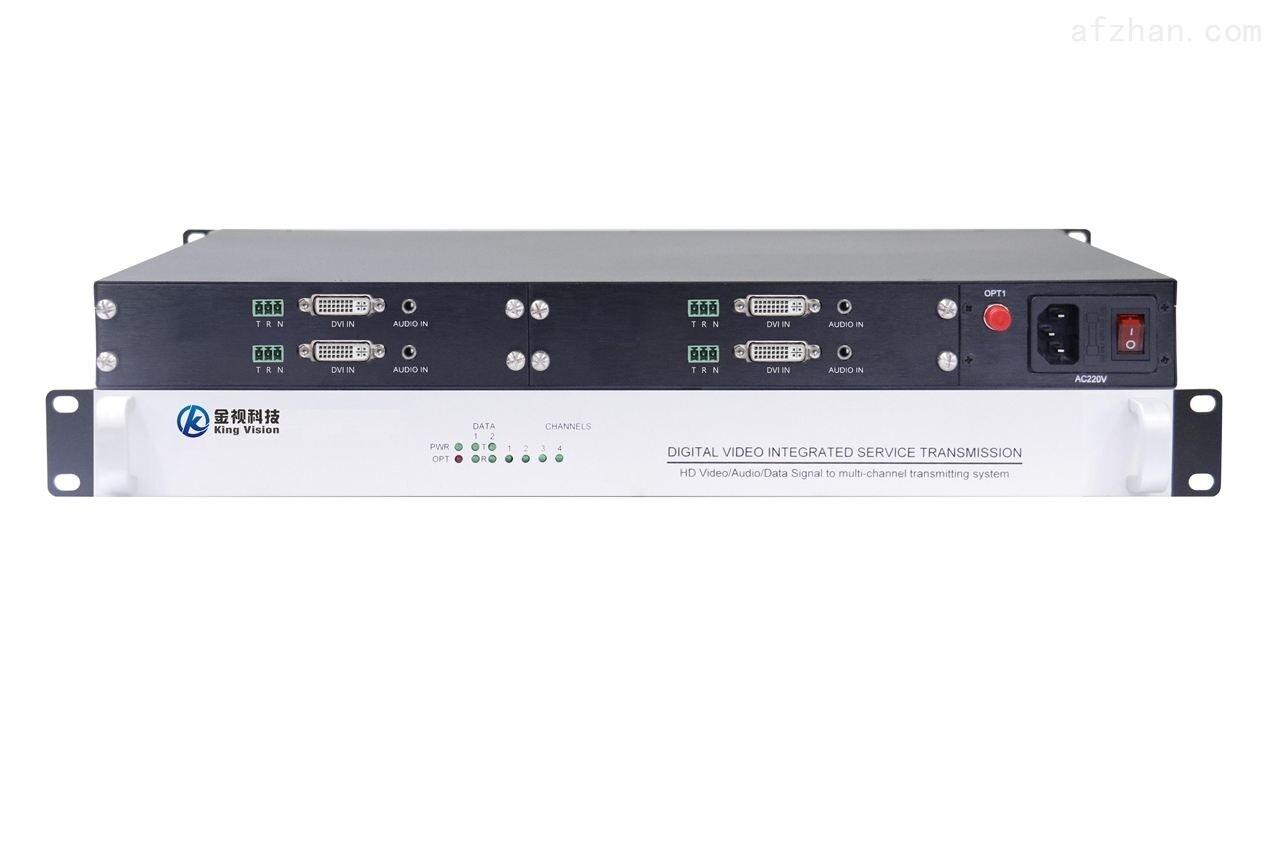 4路DVI光端机+4路音频+4路数据生产厂家
