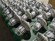 浙江SBD1106-YQL65B免維護節能防爆燈