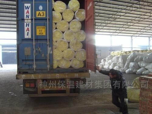 供应吉林神州玻璃棉75*10kg一平米询价