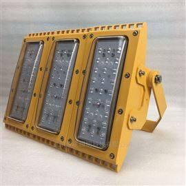 400WLED防爆灯/LED防爆泛光灯/400W防爆照明灯