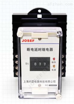 JY-7A/1DK1(XJ-DY13/DK) 19-130V电压继电器