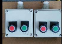 供应LA53-A1K1G防爆按钮