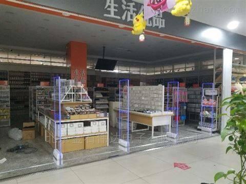 超市防盗报警天线 58KHZ声磁服装防盗门禁
