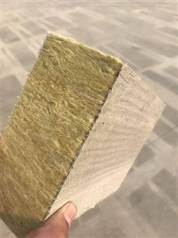 增强竖丝岩棉复合板加工销售