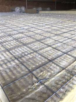 长期销售钢丝网架岩棉板信息
