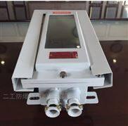 对射-列壁挂式防入侵复合型防爆红外探测器