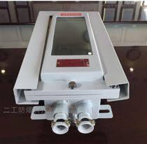 ABT-EX对射-列壁挂式防入侵复合型防爆红外探测器