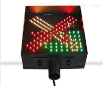 收费站红叉绿箭带左转通行信号灯车道指示器
