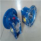 NMRV090 1:100三凯NMRV系列蜗轮蜗杆减速机