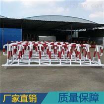 倉庫重地禁止進入攔車器 移動安全拒馬護欄
