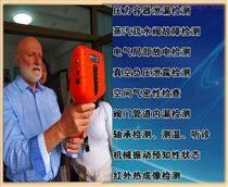 空壓系統檢漏儀氣體泄漏成像儀